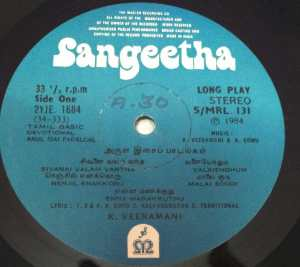 Arul Isai Padalgal Tamil Devotional LP Vinyl Record by K Veeramani www.mossymart.com 1