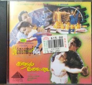 Avvai Shanmugi - Kadhal Kottai Tamil Film Audio CD by Deva www.mossymart.com 1