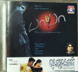 Baba - Shajagan Tamil Film Audio CD by AR Rahman www.mossymart.com 1