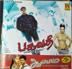 Bagavathy - Album Tamil Film Audio CD www.mossymart.com 1