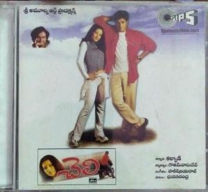 Cheli Telugu Film Audio CD by Harrish Jayaraj www.mossymart.com 2