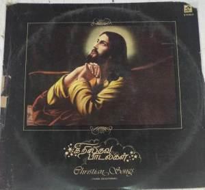 Christian Songs Tamil LP Vinyl Record www.mossymart.com 1