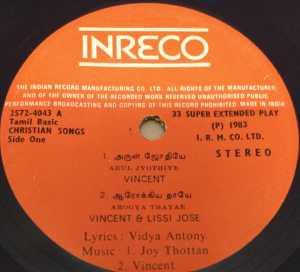 Christian devotional Songs Tamil EP Vinyl Record 2572 4043 www.mossymart.com