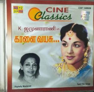 Cine Classics Tamil Film Audio CD by Jamuna rani www.mossymart.com 1