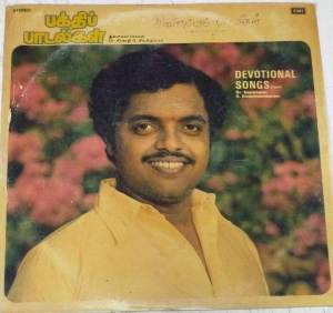 Devotional Songs Tamil sung by Dr. Seekazhi Sivachidambaram LP Vinyl Record www.mossymart.com1