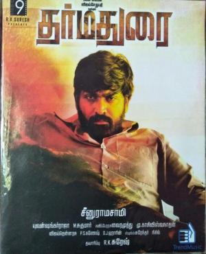 Dharmadurai Tamil Film Audio CD by Yuvan Shankar Raja - www.mossymart.com 1