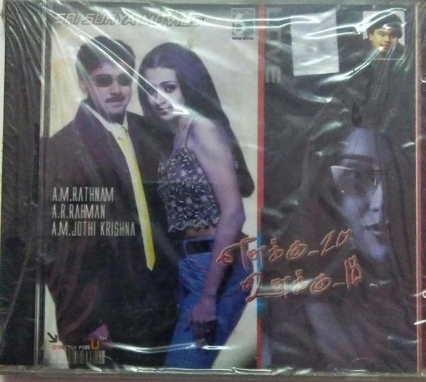 Enakku 20 Unakku 18 Tamil Film Audio CD by AR Rahman www.mossymart.com 1