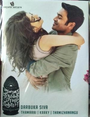 Ennai Nokki Paayum Thotta Tamil Film Audio CD by Darbuka Siva- www.mossymart.com 1