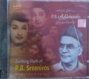 Everliving Duets of P.B. Srinivas - Tamil Audio CD - www.mossymart.com
