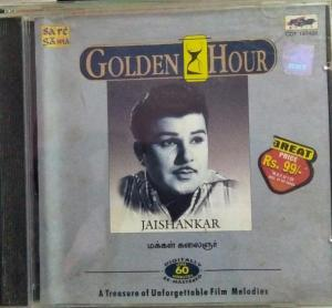 Golden Hour Jayshankar Starrer Tamil Film hits Audio CD www.mossymart.com 1