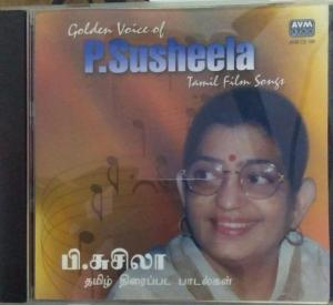 Golden Voice of P Susheela Tamil Film Songs Audio CD by www.mossymart.com 1