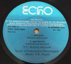 Hindu devotional Tamil EP Vinyl Record 211 1003 2