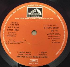 Hindu devotional Tamil EP Vinyl Record 80011 2