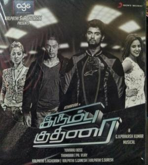 Irumbu Thirai Tamil Film Audio CD by G V Prakash Kumar www.mossymart.com 2