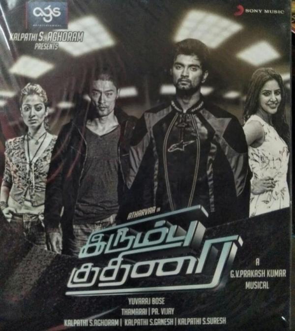 Irumbu Thirai Tamil Film Audio CD by G V Prakash Kumar www.mossymart.com 2