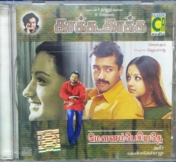Kaakha Kaakha - Mounam Pesiyadhe Tamil Film Audio CD www.mossymart.com 2