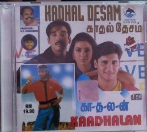 Kadhal Desam -Kadhalan Tamil Film Audio CD by AR Rahman www.mossymart.com 1