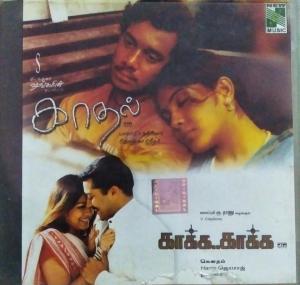 Kadhal - Kahkka Kahkka Tamil Film Audio CD www.mossymart.com 2