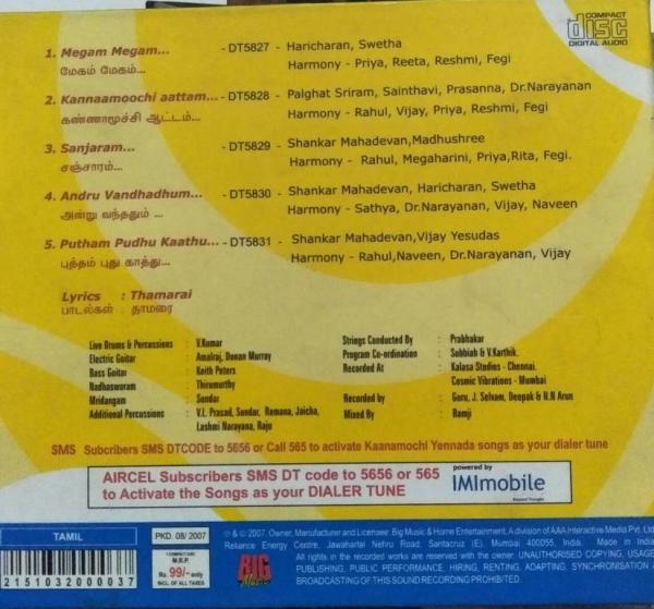 Kannamochi Yennada Tamil Film Audio CD by Yuvan Shankar Raja www.mossymart.com 2