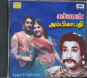 Karnan - Ambikapathi Tamil Film Audio CD www.mossymart.com 1