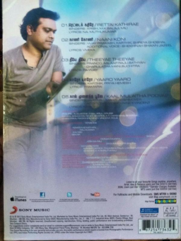 Maatran (2 CD Pack) - Tamil Audio CD by Harris Jayaraj - www.mossymart.com