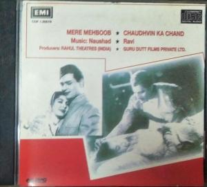 Mere Mehboob - Chaudhavi Ka chand Hindi Film Audio CD www.mossymart.com 1