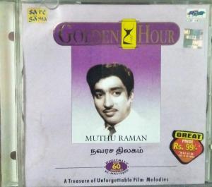 Navarasa Thilagam Muthuraman Starrer Film Hits Tamil Audio CD www.mossymart.com 1