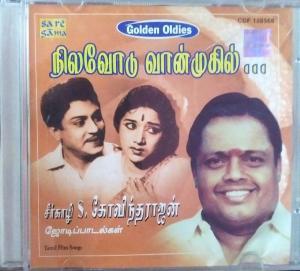 Nilavodu Vaanmugizh - Tamil Audio CD by S. Govindarajan - www.mossymart.coma