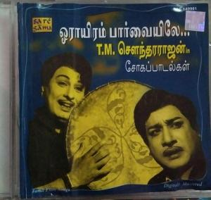 Oraayiram Paarvayile Sad Songs Tamil Film hits Audio CD by TM Soundararajan www.mossymart.com 2