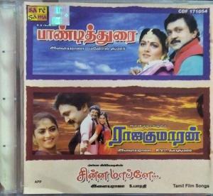 Paandithurai- Rajakumaran- Chinna Maappillai Tamil Film Audio CD by Ilayaraja www.mossymart.com 2