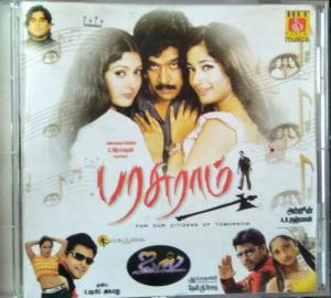 Parasuram - Ice Tamil Film Audio CD www.mossymart.com 2