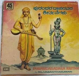 Purandaradasa Krithana Kannada Devotional LP VInyl Record by M L Vasanthakumari www.mossymart.com 1