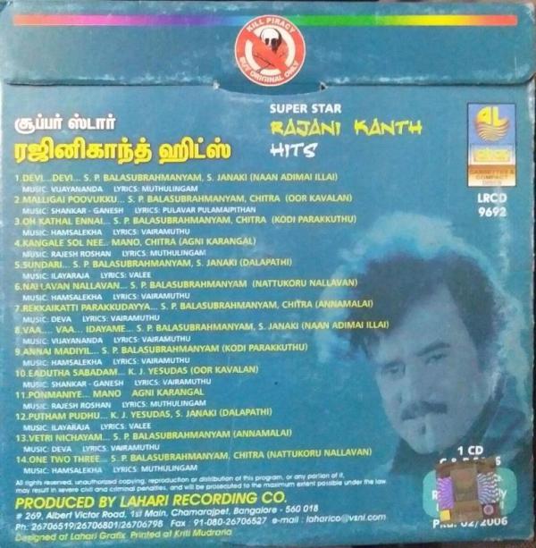 Rajikanth Hits Tamil Audio CD www.mossymart.com 1