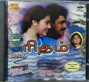 Rhythm Tamil Film Audio CD by A R Rahman www.mossymart.com 1