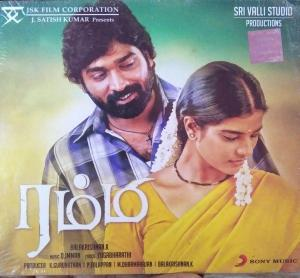 Rummy - Tamil Audio CD by D. Imman - www.mossymart.com