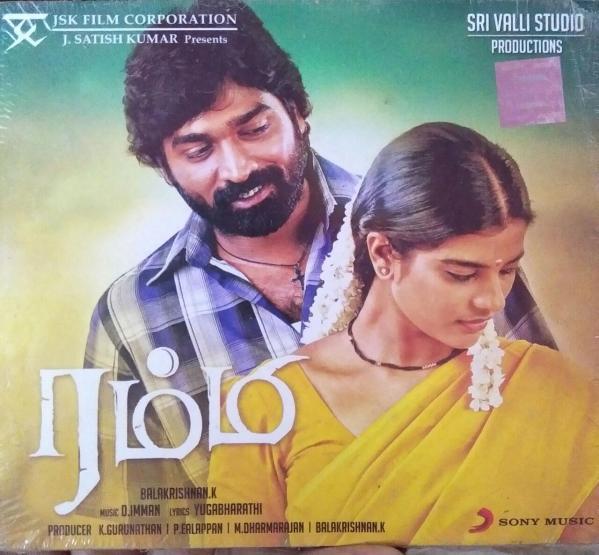 Rummy - Tamil Audio CD by D. Imman - www.mossymart.com