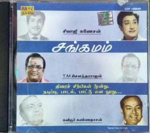 Sangamam Shivaji Ganesan -TMS- Kavignar Kannadasan Tamil Film Audio CD www.mossymart.com 2