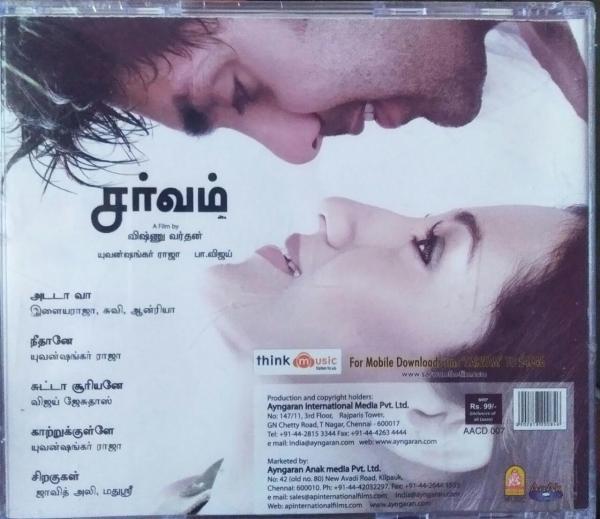 Sarvam - Tamil Audio CD by Yuvan Shankar Raja - www.mossymart.com
