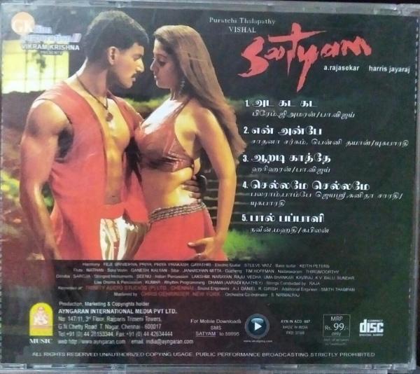 Sathyam Tamil FIlm Audio CD by Harris Jayaraj www.mossymart.com 2 jpg