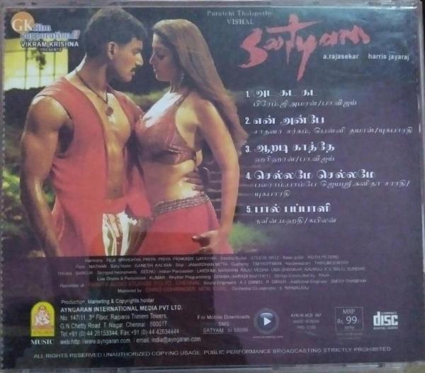 Sathyam Tamil Film Audio CD by Harris Jayaraj www.mossymart.com 1