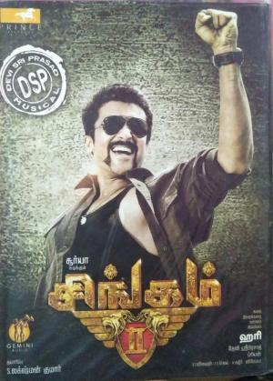 Singam 2 - Tamil Audio CD by Devi Sri Prasad - www.mossymart.com