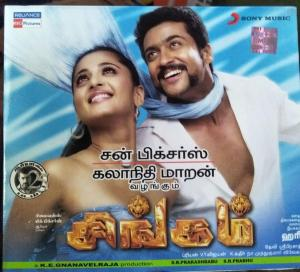 Singam - Tamil Audio CD by Devi Sri Prasad - www.mossymart.com