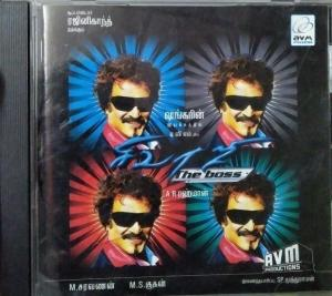 Sivaji Tamil Film Audio CD by AR Rahman www.mossymart.com