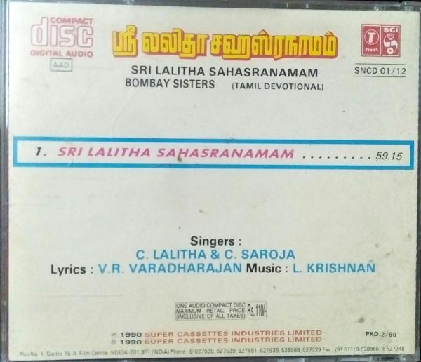 Sri Lalitha Sahasranamam Devotional Tamil Audio CD by Bombay sisters www.mossymart.com 1