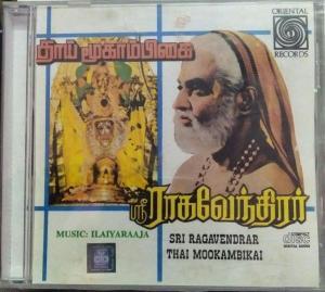 Sri Ragavendra - Thai Mookambikai Tamil Film Audio CD by Ilayaraja www.mossymart.com 1