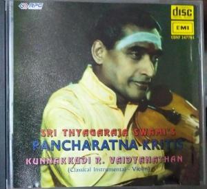 Sri Thyagaraja Swami Pancharatna Kritis Tamil Audio CD by Kunnakudi Vaidyanathan www.mossymart.com 1