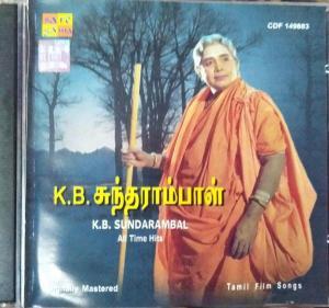 Tamil Film songs sung by K B Sundarambal Audio CD - www.mossymart.com1