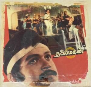 Thalaimagan Tamil film EP Vinyl record by Shankar Ganesh www.mossymart.com