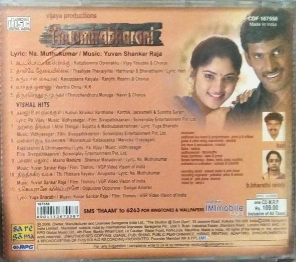 Thamirabharani Tamil Film Audio CD by Yuvan Shankar Raja www.mossymart.com 2