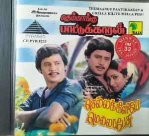 Themaangu Paatukaaran & Chella Kiliye Mella Pesu Tamil Film Audio CD by Ilayaraja www.mossymart.com 2